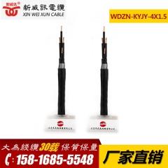 质量保证 低烟耐火电缆线 WDZN-KYJY-4X1.5 国标环保控制电缆 黑色