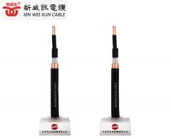 优质铜带屏蔽控制电缆 KVVP2-7X1.5 专业生产30年国标线缆厂家 黑色