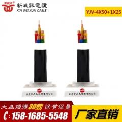 GB电缆 东莞工厂生产 YJV-4X50+1X25 聚氯乙烯环保铜电缆 黑色