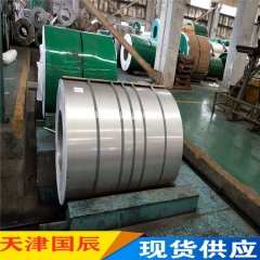 现货供应加工不锈钢 2507耐高温不锈钢板 2507不锈钢板