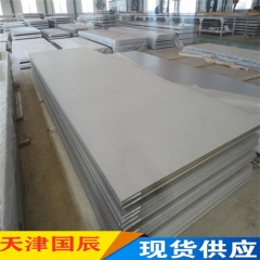 厂家供应不锈钢板4mm 1mm拉丝不锈钢板317L SUS317L不锈钢拉丝