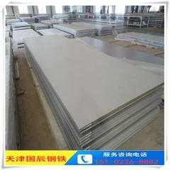 厂家供应不锈钢压花 317L不锈钢板 SUS317L不锈钢拉丝