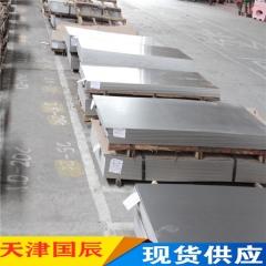 激光切割不锈钢板材 317钢板 SUS317不锈钢板1mm