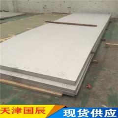 现货供应不锈钢彩板 2507不锈钢水波纹板 2507不锈钢板