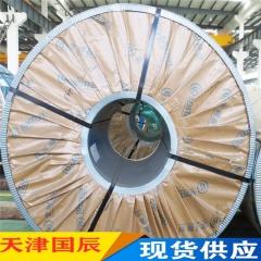 钢厂供应不锈钢材料 304不锈钢钢板 SUS317不锈钢拉丝