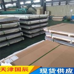 现货供应拉丝不锈钢板 316不锈钢板4mm 2507不锈钢板