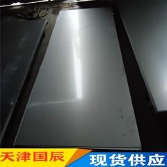 厂家生产材料 305钢板 SUS305不锈钢材料 不锈钢装饰板