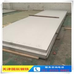 生产加工不锈钢材料 305不锈钢压花板 SUS316热轧不锈钢板