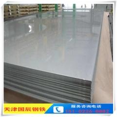 厂家经营批发镜面板 316不锈钢水波纹板 SUS304L不锈钢加工