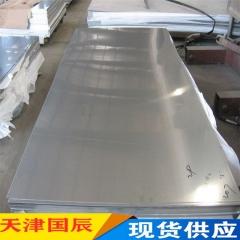 钢厂供应热轧不锈钢板 310S不锈钢板 SUS317不锈钢拉丝