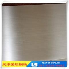 钢厂供应不锈钢加工 347板材 SUS317不锈钢拉丝