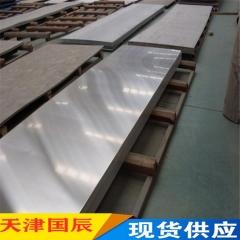 厂家生产不锈钢板1mm 317L不锈钢水波纹板 SUS304L热轧不锈钢板