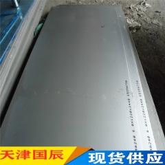 厂家经营批发不锈钢板材 309S不锈钢板 SUS304L不锈钢加工