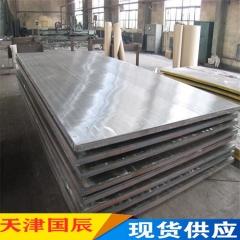 切割加工不锈钢板材 305板材 SUS305不锈钢板材