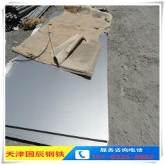 现货直销不锈钢花纹板 321不锈钢板1mm SUS317不锈钢板4mm