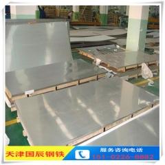 现货供应2507不锈钢精密铸造加工 309S不锈钢 2507不锈钢板