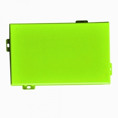 可回收铝合金幕墙装饰环保金属铝单板铝墙板天花板定制 欢迎咨询