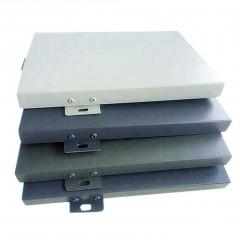 厂家直销环保建筑材料铝单板 定制铝合金幕墙防风防腐金属铝单板