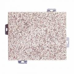 环保金属建筑材料铝幕墙板天花板 纯色木纹石纹铝单板 欢迎定制