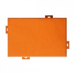 优质铝建材厂家 环保建筑材料铝单板定制 防火防腐铝墙板铝天花板