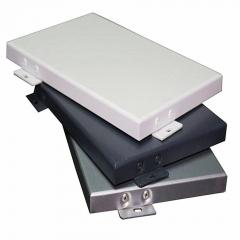 铝单板直销 铝合金幕墙装饰板设计 环保金属建筑材料铝单板定制