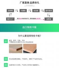 外贸木托盘定做台州椒江天台温岭三门县熏蒸欧标卡板木质脚墩栈板