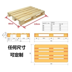 美标熏蒸实木托盘烟熏带证书EPAL章木板货柜外贸随货卡板出口专用