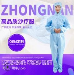 厂家批发耐高温沙疗服连体连帽盐疗服沙灸服紫色粉色蓝色可印logo