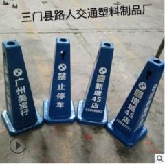 反光路锥警示锥橡胶方尖锥禁止泊车路锥交通路障设施警示方锥