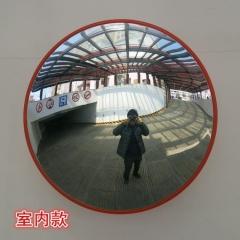 交通广角镜 道路广角镜 一米室外广角镜拐弯道镜凸透镜100cm