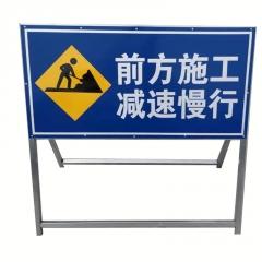 临时交通施工牌反光标牌道路指示牌导向板前方施工可定制交通设施
