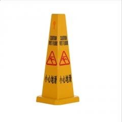 塑料路锥请勿泊车告示牌禁止停车牌路锥方锥雪糕筒警示牌专用车位