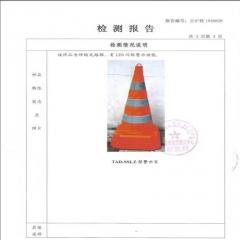 60cm伸缩路锥便捷式安全反光锥折叠交通路障警示应急路锥雪糕桶