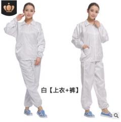 厂家批发防静电分体服 静电衣上衣加裤子无尘防护分体套装