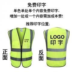 反光背心安全背心多口袋施工服多色可定制安全马甲金刚牛反光衣