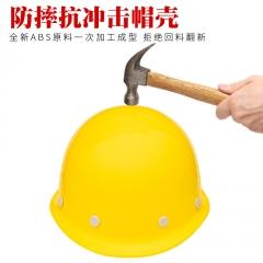 金刚牛安全帽工地施工建筑工程监理领导夏天透气安全头盔
