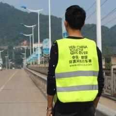 反光背心反光安全服活动宣传服专业定制对抗服安全马甲可印字