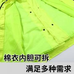 反光棉衣冬季加厚反光防寒服道路交通棉袄男安全金刚牛棉衣外套
