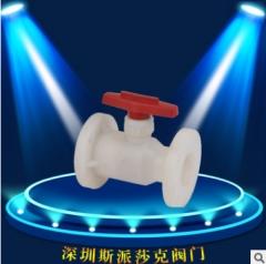 供应 FRPP法兰球阀(白色)Q41F-10S,塑料球阀厂家DN40