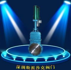 暗杆电液动刀型煤气闸阀 电液动污水专用刀型闸阀 PZ273H-10C