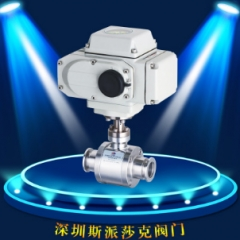 不锈钢压力高真空电动球阀 GUD-25P
