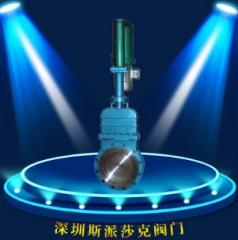 PZ273H-10C暗杆电液动刀型煤气闸阀 电液动污水专用刀型闸阀