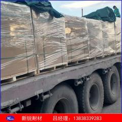 二级高铝耐火砖 二级耐火砖型号规格指标价格厂家新锐耐材