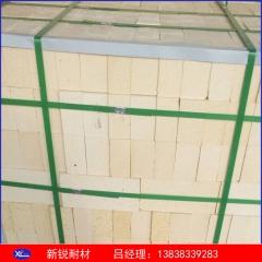 二级高铝砖 二级耐火砖 普通二级高铝砖厂家 65%含量高铝砖