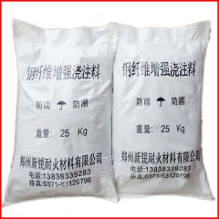 耐磨浇注料 刚玉钢纤维增强耐磨浇注料 耐火耐磨浇注料厂家