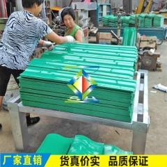 厂家直销耐腐蚀玻璃钢防眩板国标900*220高速公路挡光板遮光片