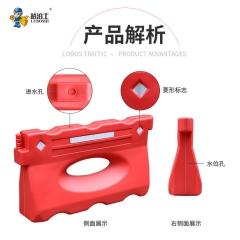 路泊士大小三孔塑料水马厂家直销施工隔离注水围栏红色单双孔护栏
