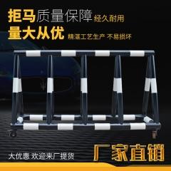 厂家直销 钢管拒马 路障移动挡车护栏防冲撞护栏移动拒马安全隔离
