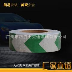 厂家直销广告级反光膜晶彩格反光膜黄黑斜纹工程级反光膜大量现货
