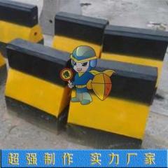 厂家直销 水泥隔离墩 黄黑条纹水泥墩 防撞墩 多种规格供选择现货